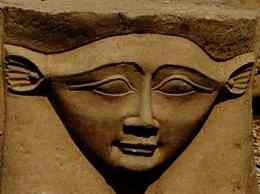 Hathor from Denderah
